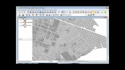 SIG - Geoprocesos - Enlace espacial