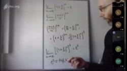 Límite de sucesiones: base que tiende a 1 y exponente que tiende a infinito.