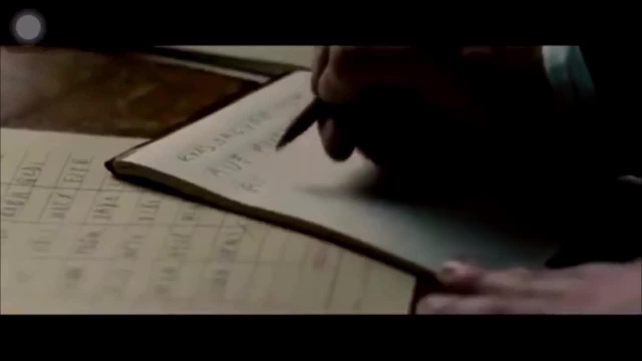 perseverancia ( Alan Turing )