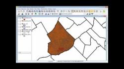 SIG - Geoprocesos - Calculadora de Campos - gvSIG